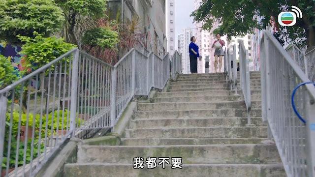 愛美麗狂想曲 第04集