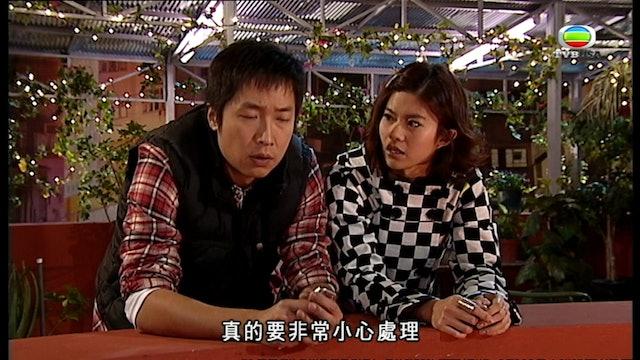 戀愛星求人 第09集