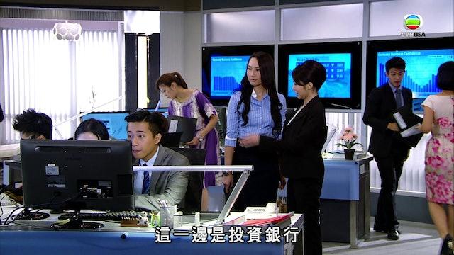 點金勝手 第07集