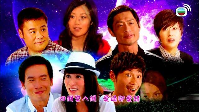 4 in love 第20集