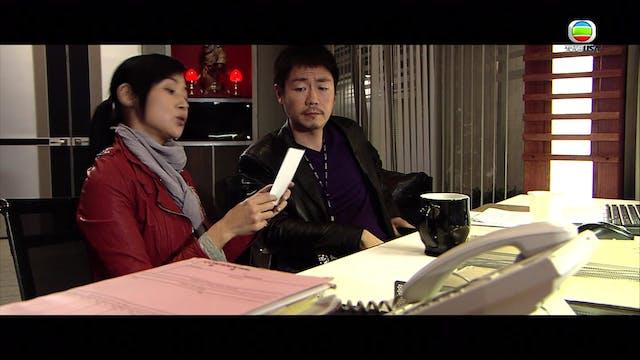 八卦神探 第06集