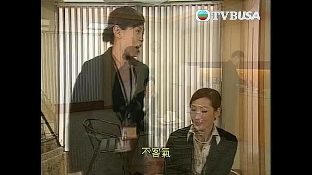 愛情全保 第10集