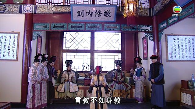 大太監 第16集