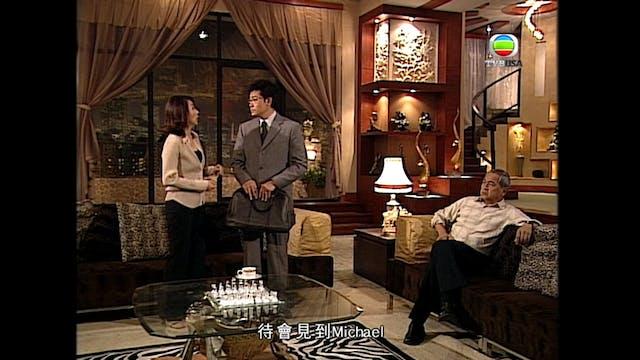 阿旺新傳 第26集