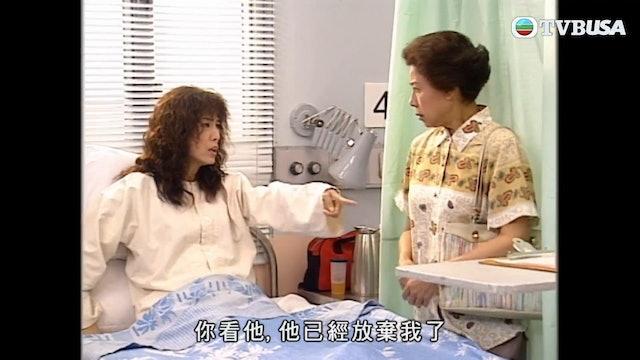 美麗人生 第08集