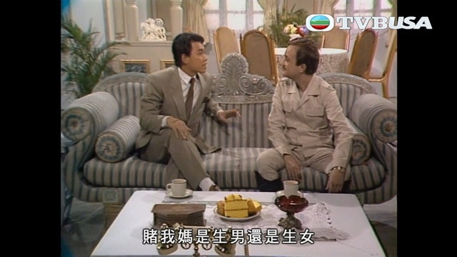 大香港 第07集