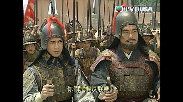 楚漢驕雄 第21集