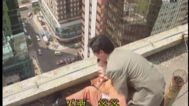 大時代 第01集