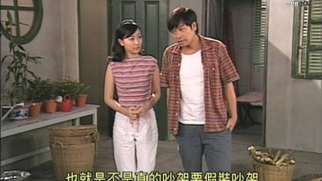 東方之珠 第28集