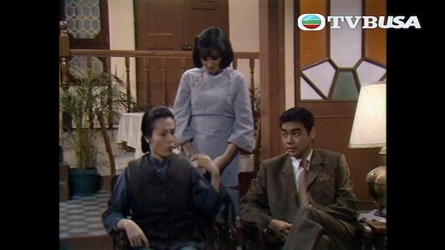 大香港 第21集