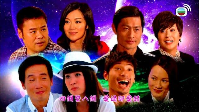 4 in love 第13集