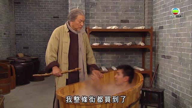 大藥坊 第04集