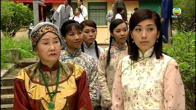 東山飄雨西關晴 第22集