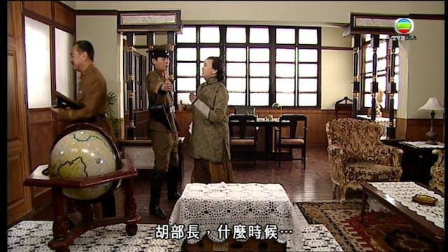 東山飄雨西關晴 第24集