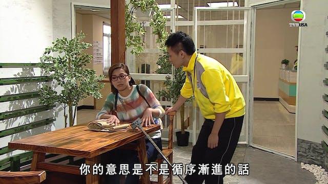 超能老豆 第10集