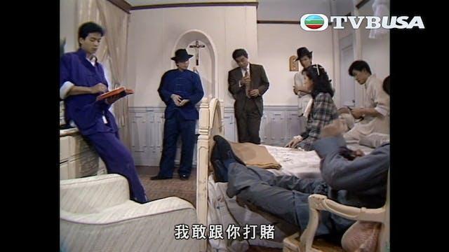 大香港 第30集