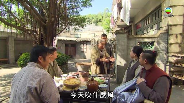 大藥坊 第09集