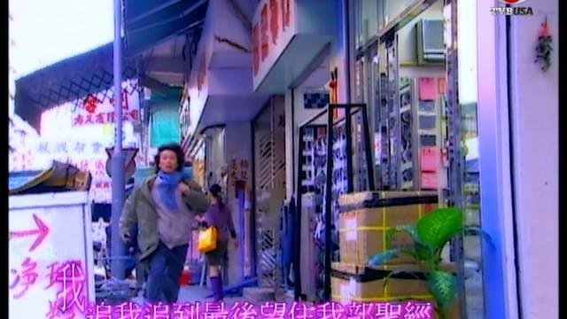 棟篤神探 第15集