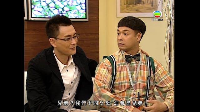 阿旺新傳 第16集