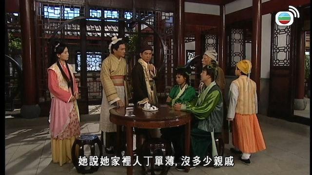 大冬瓜 第04集