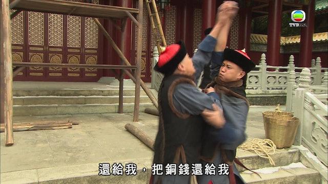 大太監 第07集