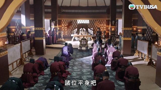燕雲台(粵語) 第23集