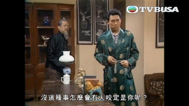 大香港 第23集