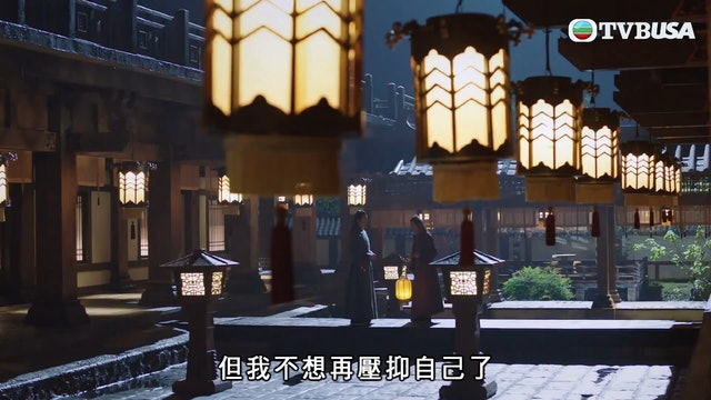 燕雲台(粵語) 第13集