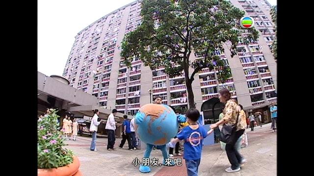 阿旺新傳 第07集