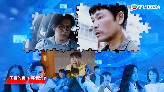失憶24小時 第03集