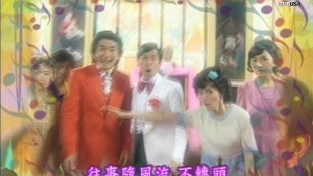 東方之珠 第22集