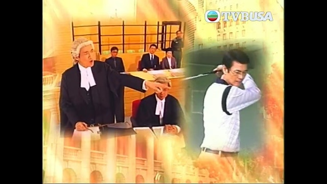 潮爆大狀 第16集