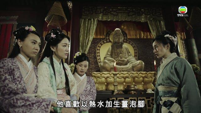 包青天再起風雲 第15集