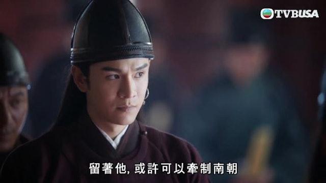 燕雲台(粵語) 第12集