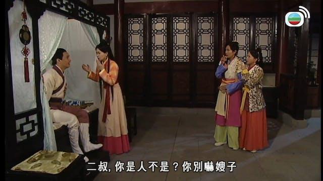 大冬瓜 第15集