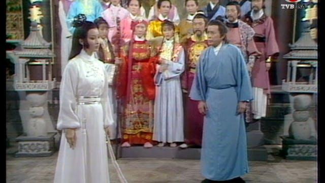楚留香 第02集