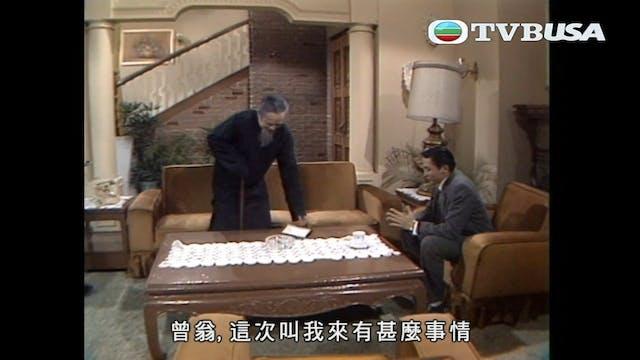大香港 第26集