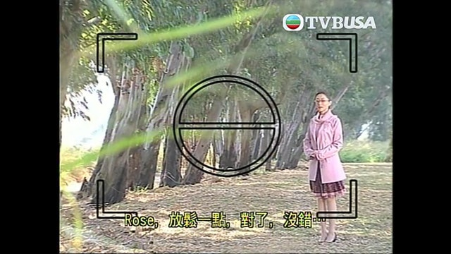 潮爆大狀 第13集