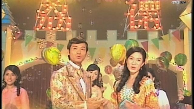 東方之珠 第04集