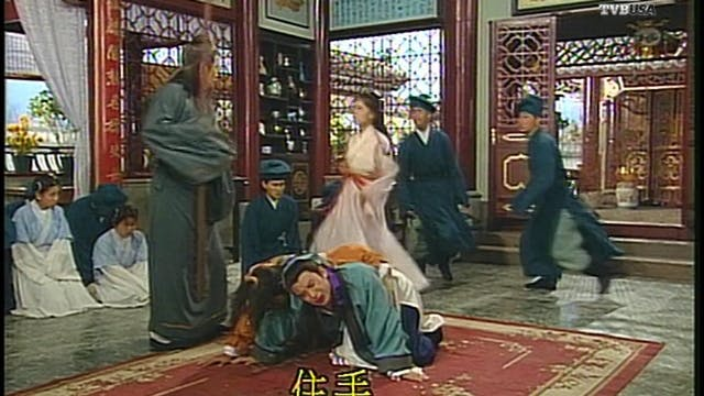 包青天 第55集