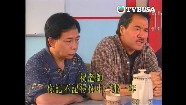 阿SIR早晨 第02集