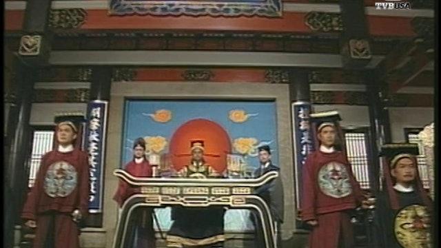 包青天 第23集