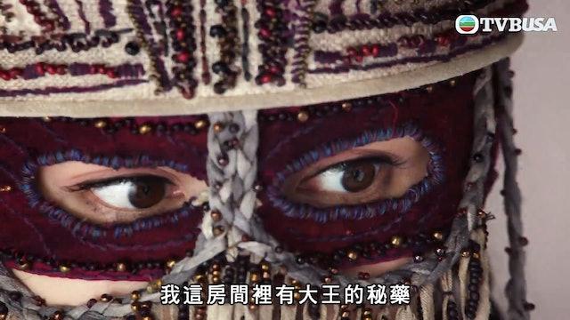 燕雲台(粵語) 第6集