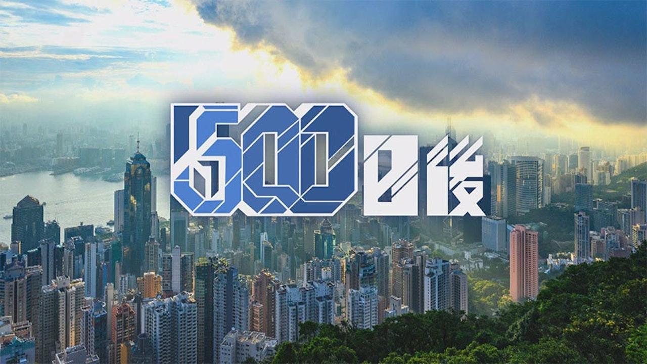 500日後 500 Days Later