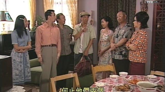東方之珠 第27集