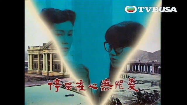 大香港 第05集