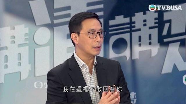 講清講楚   10.11.2020   楊潤雄
