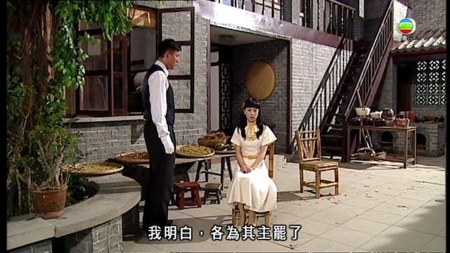 東山飄雨西關晴 第15集