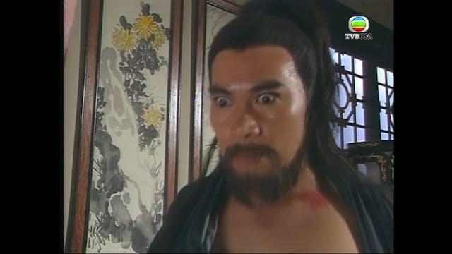 包青天 第41集