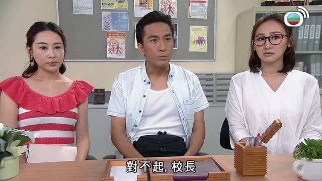 C9特工 第02集